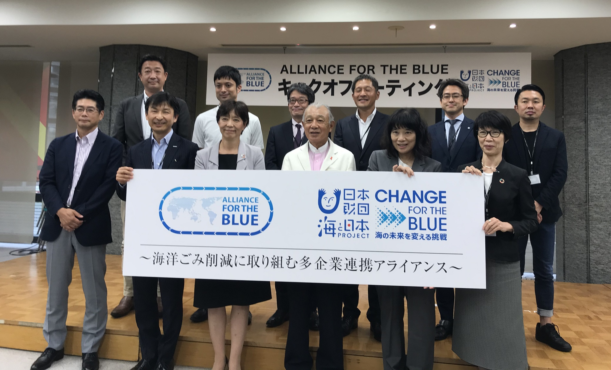Alliance for the Blue Project