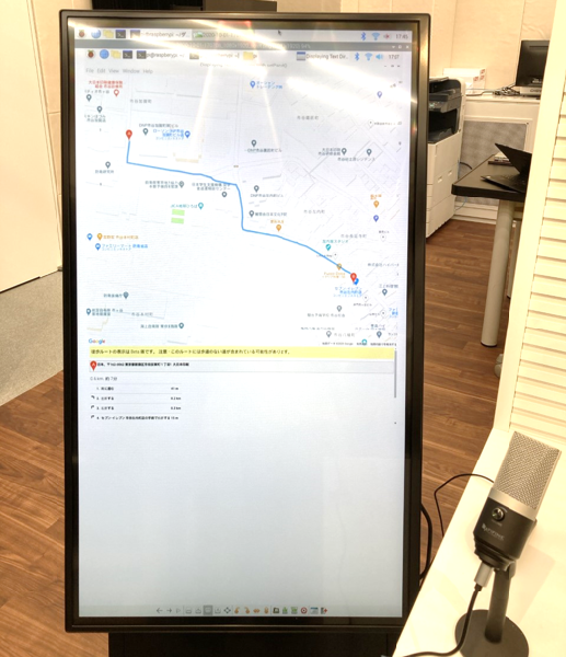 Googleハッカソン_AIサイネージ画面詳細